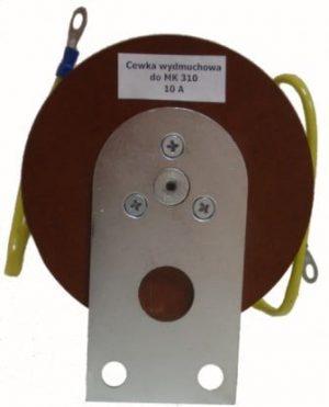 Cewka wydmuchowa DL-O 05 001-00